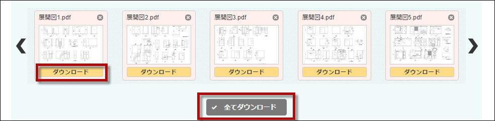 PDF to PNG_5