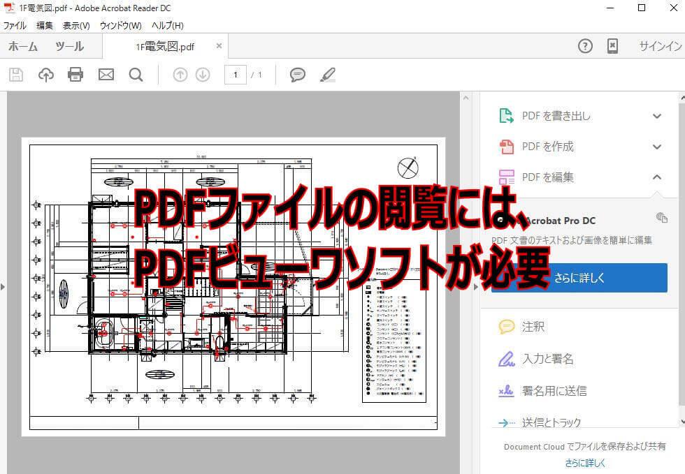PDF to PNG_6