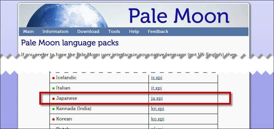 Pale Moon逕サ蜒・Pale Moon_7