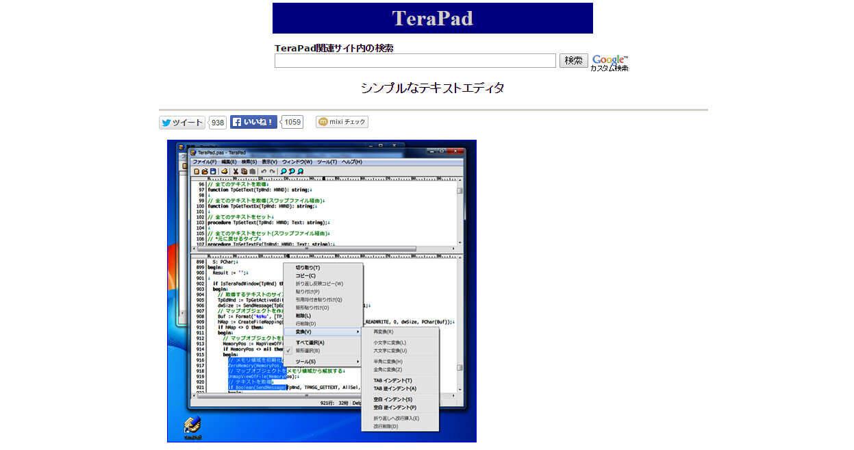 TeraPad_2