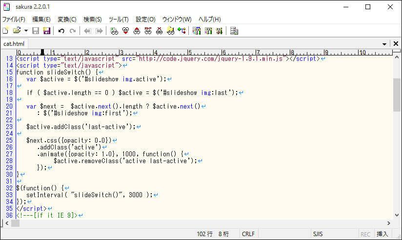 オープンソース開発のテキストエディタ「サクラエディタ」