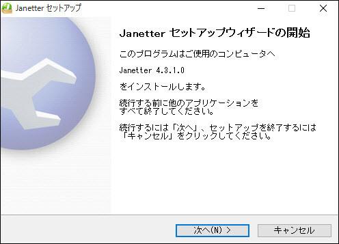 Janetter_3