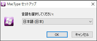 Mac Type_2