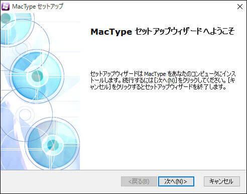 Mac Type_3