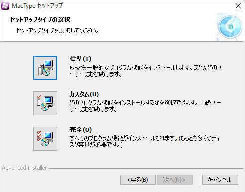 Mac Type_4