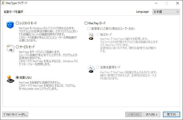 Mac Type_5