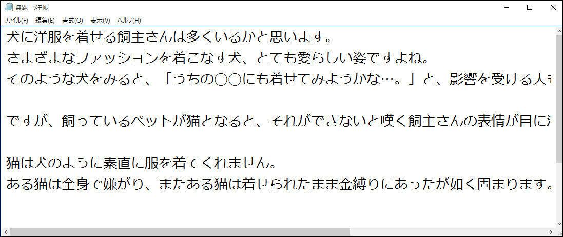 Mac Type_7