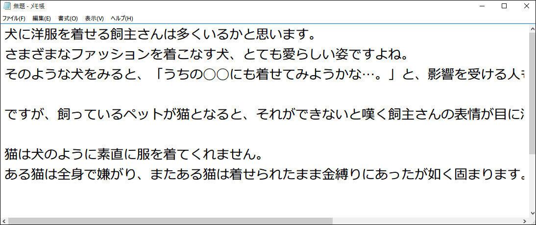 Mac Type_8