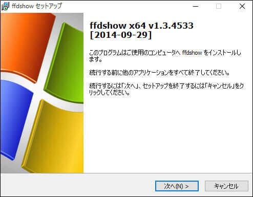 ffdshow_3