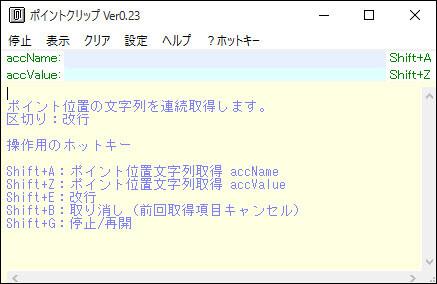point_1