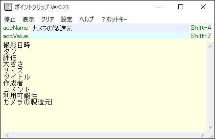 point_8