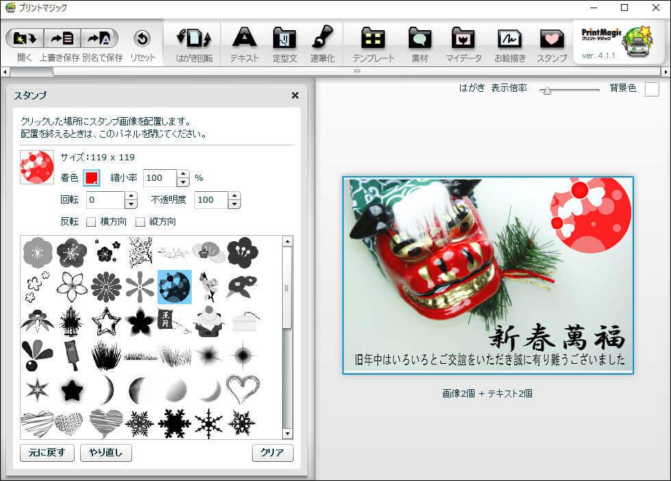 print_1