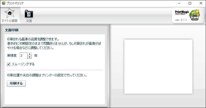 print_10