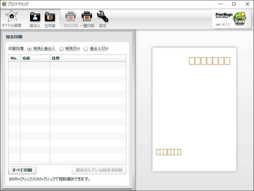 print_9