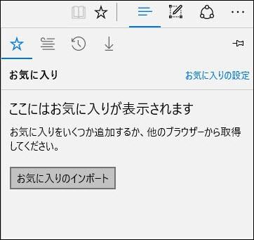 Edge_11