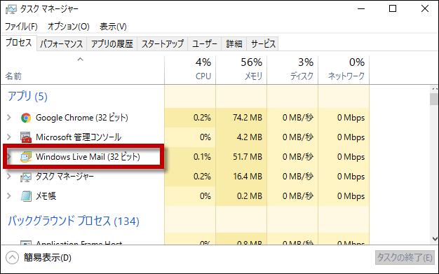 mail_0