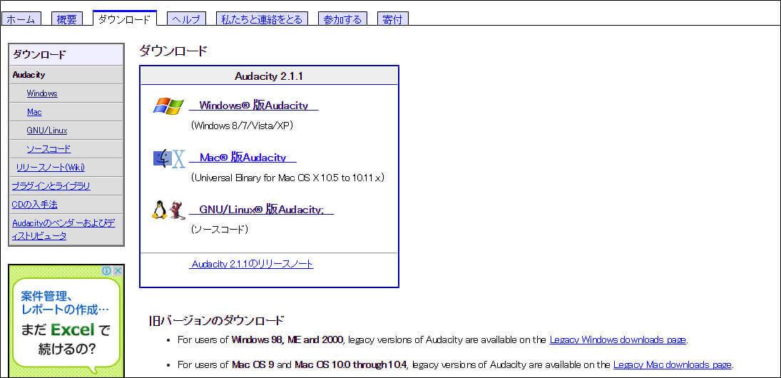 Audacity_2