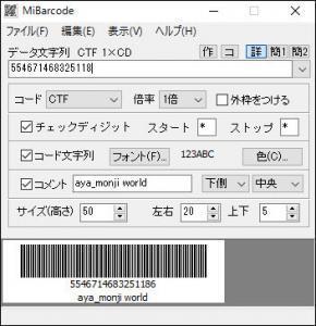 mibarcode