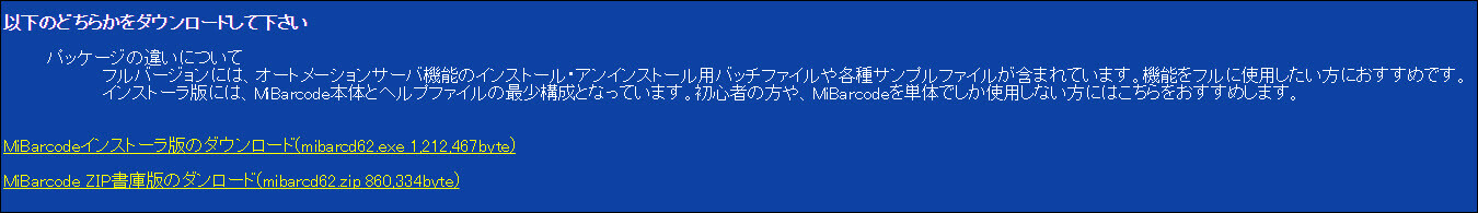 MiBarcode_2