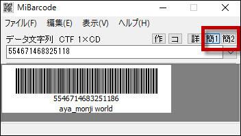 MiBarcode_5