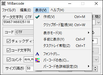 MiBarcode_7