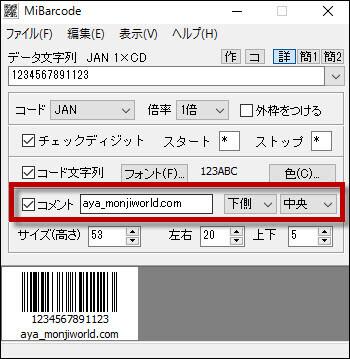 MiBarcode_9