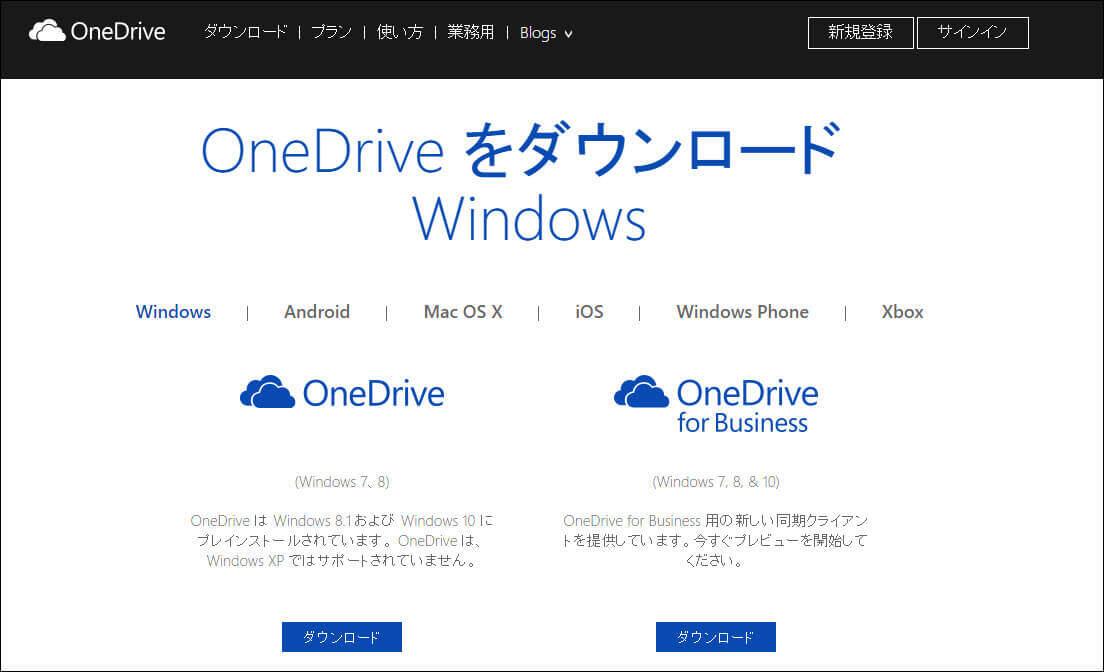 OneDrive_4