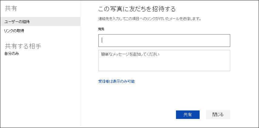 OneDrive_8