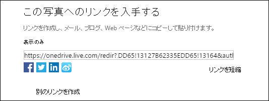 OneDrive_9