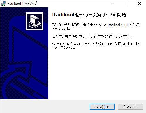 Radikool_3