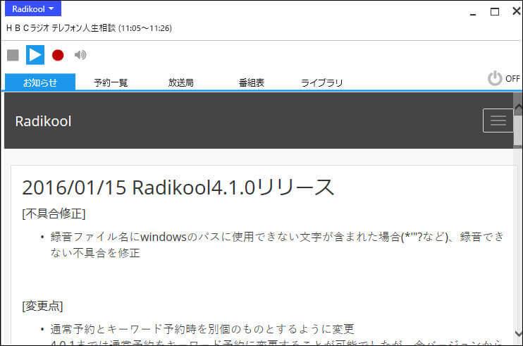 Radikool_6