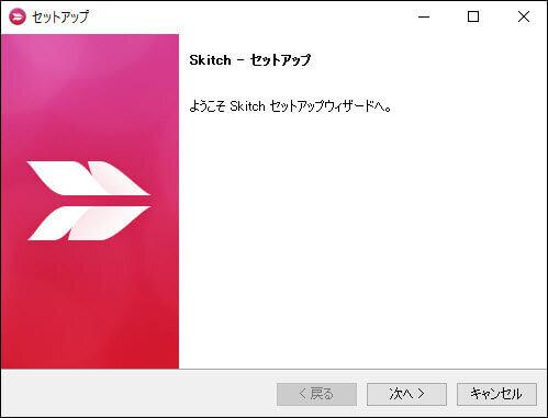 Skitch_3