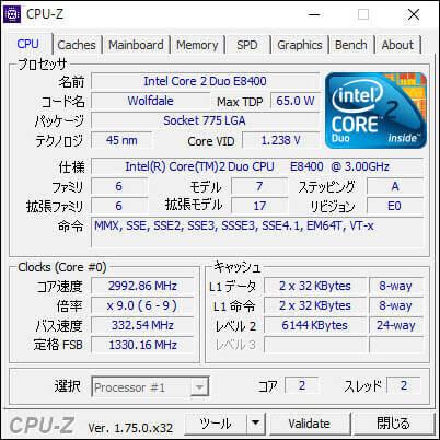 CPU-Z_6