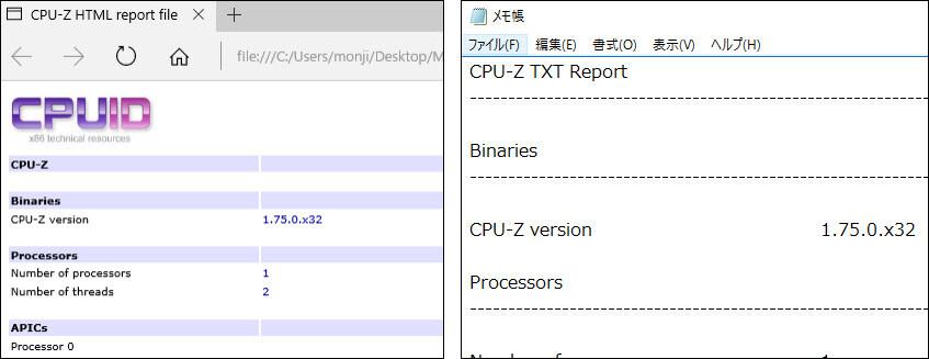 CPU-Z_9