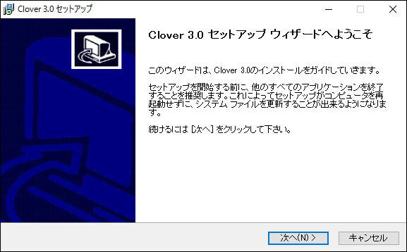 Clover_3