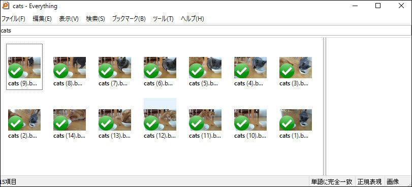 「FastCopy」無料の高速ファイル・コピーツール -  …