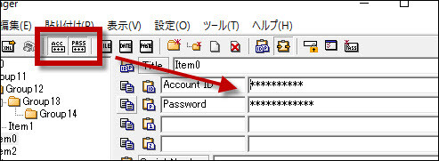 ID Manager_5