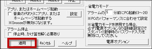 Wake_11
