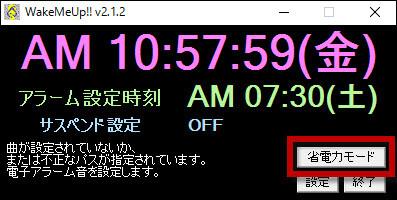 Wake_12
