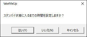 Wake_13