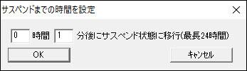 Wake_14