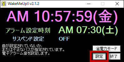 Wake_4