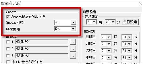Wake_5