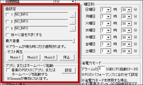 Wake_7