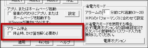 Wake_8