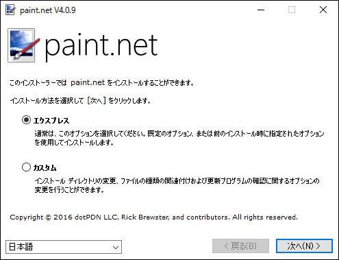 paint_4