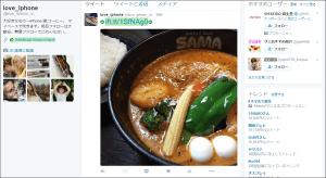 Instagramの画像をブログやサイトに埋め込む方法