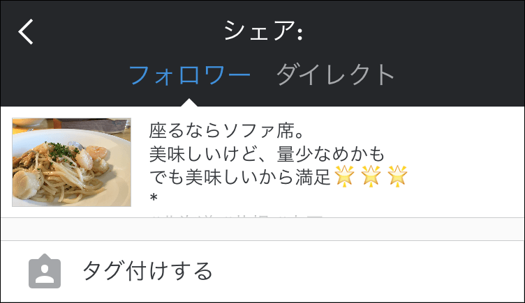 Instagram_5