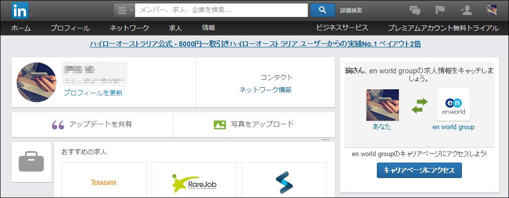 LinkedIn_1