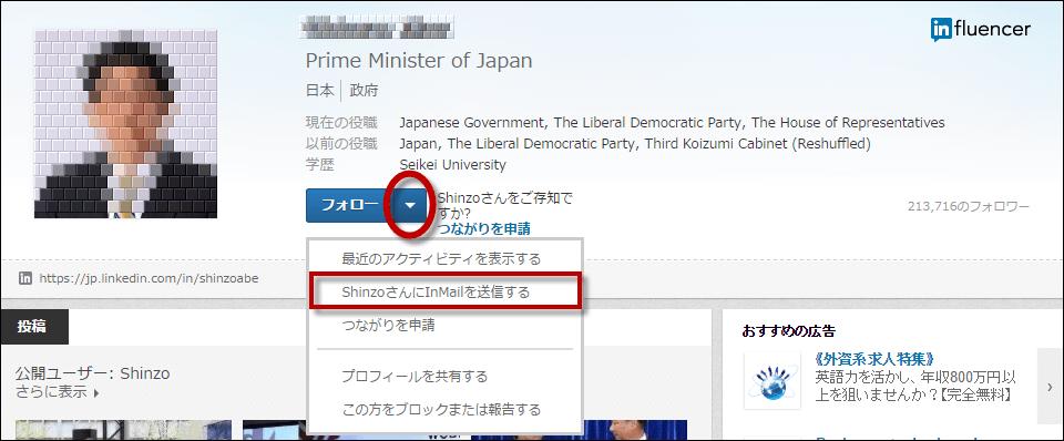 LinkedIn_3